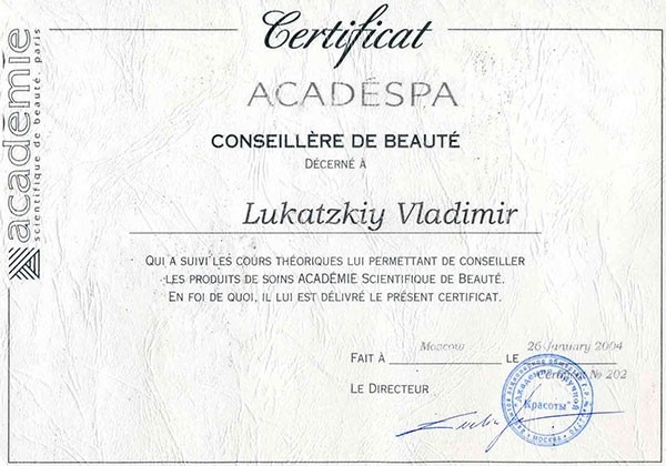academie-scientifique-beaute.jpg