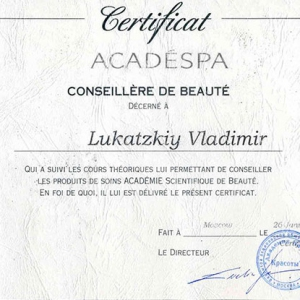 academie scientifique beaute